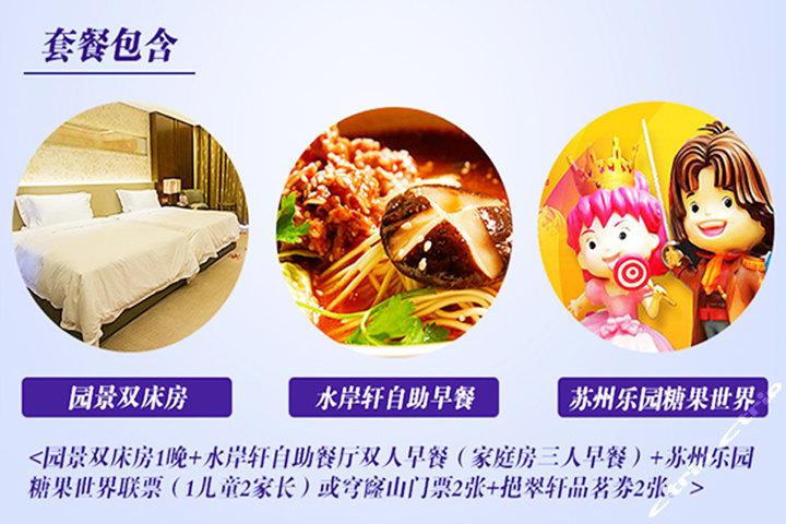 苏州酒店团购猪肉-京品惠水岸黄金牛心菜饺子馅怎么做好吃图片