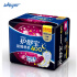 Whisper Sanitary Napkin 100% Cotton Soft Surface Pads Health Care Women Menstrual With Wings Overnight Ultra Thin 6pads/pack