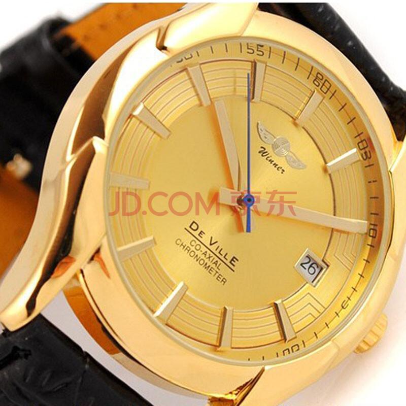 Наручные часы: цены в Москве Купить недорогие