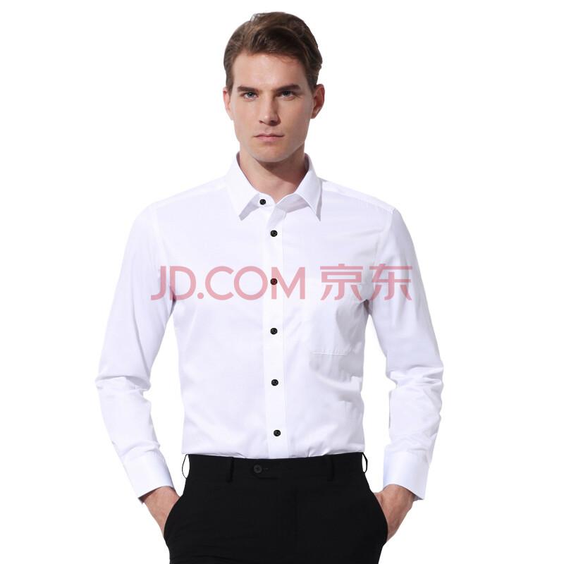 Fu shen virtue business casual twill free men 39 s shirt slim for Business casual white shirt
