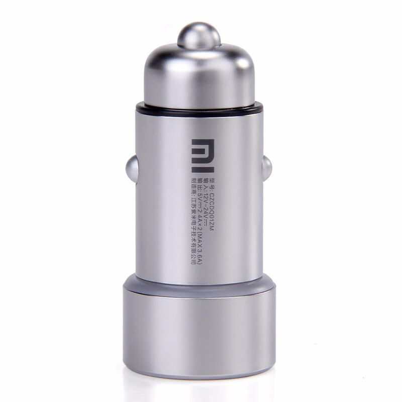Xiaomi Two Port Car Charger Full Metal 5V/3.6A Dual USB Car Charger with LED Light