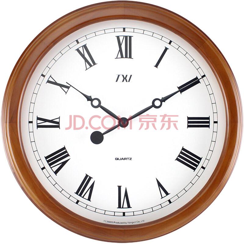 europe wooden wall clock sweep silence mahogany wall clock q