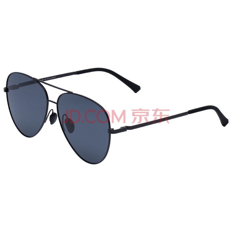 MI Men's/Women's TS Polarized Sunglasses (Gray)
