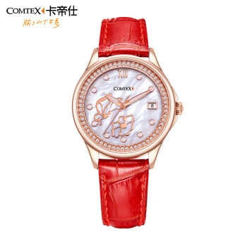 Comtex Girl's Watch Casual Alloy Case Leather Strap Shell Dial Face Analog Display Quartz Watch Waterproof Calendar Butterfly