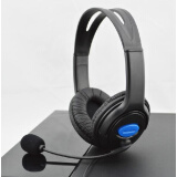 Portable Audio & Video-New Wired Chat Gaming Headset Headphone Earphone For Sony for PS4 for PS3 W/MIC Superbass Hi-Fi Black Professional on JD