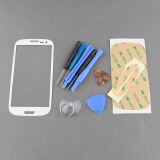 Phone Accessories-White Front Outer Screen Glass Lens Cover Case for Samsung S3 i9300 FREE Tools on JD