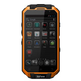 Mobile Phones-Kufone XV waterproof dustproof and shockproof IP68 13.0mp camera 1G+16G quad core 1.5ghz GSM+WCDMA 2 SIM cards Smartphone on JD
