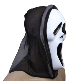 Dresses-VKTECH  Halloween Costume Party Long Face Very Scary Horror Terrible Mask with Hood on JD