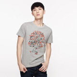 Shirts-(VANCL) where the passenger T-shirt Jun Oson 2 male models white XXL on JD