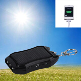 -Mini Portable 1200mAh Solar Power Bank USB Charger Battery For Emergency on JD
