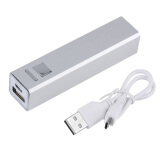 -2600mAh USB Portable External Backup Battery Charger Power Bank for Phone on JD