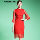 Dresses-ONEBUYE The sleeve bag hip silk dress on JD