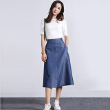Dresses-VIVAHEART Tencel Cowboy Half Skirt Female Slim Loose Large Code Casual A word wide leg skirt VWQZ172241 blue M on JD