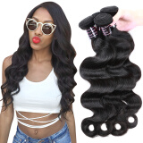 Good Unprocessed Peruvian Body Wave 4 Bundles Virgin Hair Cheap Peruvian Virgin Hair Body Wave 4Pcs/Lot Weave Human Hair Extensio