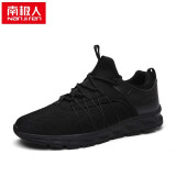 Nanjiren men's casual  breathable fashion shoes