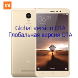 "International versionOriginal Xiaomi Redmi Note 3 Pro 2G+16G Snapdargon 650 5.5"" 1920x1080P  16.0MP 4000mAh Fingerprint phone"