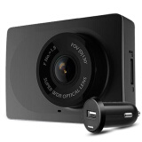 YI Car Dashboard Camera Car Video Recorder, Driving Recorder, night vision,wide angle, New of MI Products