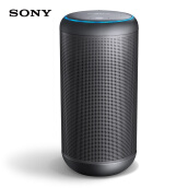 TV Boxes ТВ-ресиверы-Sony (SONY) Intelligent Bluetooth Speaker LF-S80D (black) on JD