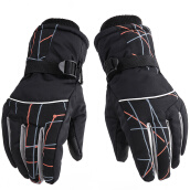 Gloves & Mittens-YUZHAOLIN  men's windproof thick warm velvet gloves  for riding and skiing winter on JD