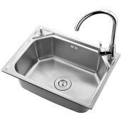 Kitchen Faucets Смесители для кухни-KIOOO K02001 kitchen faucet hot and cold water tank faucet vegetable bowl wash basin faucet on JD