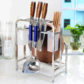 Storage & Organization-Bunny Knife Tool Holder Stainless Steel Kitchen Shelf Anvil Plate Racking Shelf Rack Rack Roof Pots Kitchenware DQ9022-2 on JD
