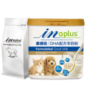 Pet Health Supplies-Maison (in-plus) DHA formula sheep milk powder 280g on JD