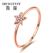 Engagement Rings-Io (WOOTHY) 18K gold diamond ring star diamond ring simple fashion small fresh 18K rose gold 10 # on JD