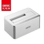 HDD Enclosure-(UNITEK) Y-3026SL SATA3.0 high-speed dual disk USB3.0 mobile hard disk box base universal 2.5 / 3.5 inch serial hard drive seat aluminum alloy silver on JD