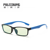 Eyewear & Accessories-PuLeeBumG anti-blue light radiation glasses men and women with the same section of electronic games goggles flat mirror P8102 on JD