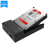HDD Enclosure-ORICO 2598S3 SATA3.0 mobile hard disk box 2.5 inch solid state notebook USB3.0 hard disk protection box black on JD