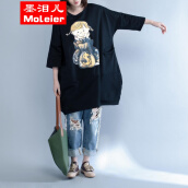 Casual-nk - tear - fat MM large - size literature and art women's wear loose collar leisure printed t-shirts on JD