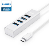 Parts & Accessories-Philips (PHILIPS) type-c to USB adapter HUB hub comes with four USB interface expansion adapter SWR1604 / 93 on JD
