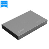 HDD Enclosure-ORICO 2518C3 2.5-inch Type-C mobile hard disk box aluminum SATA3.0 serial desktop external box can be screw fixed gray on JD