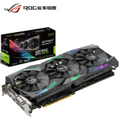 Graphics Cards-ASUS ROG-STRIX-GTX1070TI-A8G-GAMING 1607-1683MHz 8G / 8GHz GDDR5 PCI-E3.0 Graphics Card on JD