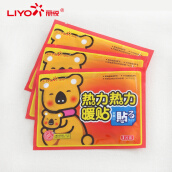 Hand Warmer-LIYO Warm paste paste baby warm paste paste spontaneous warm paste house warm paste paste post foot warmer joint heating stick on JD