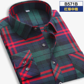 Casual Shirts-New Plaid Casual Long Sleeve Suitable Fashion Men Shirt on JD