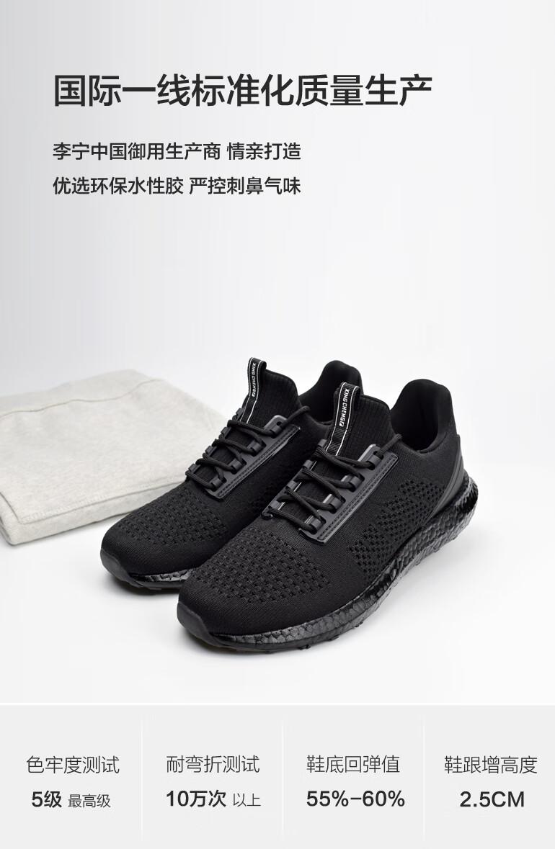 新爆米X版 超轻健步动能鞋