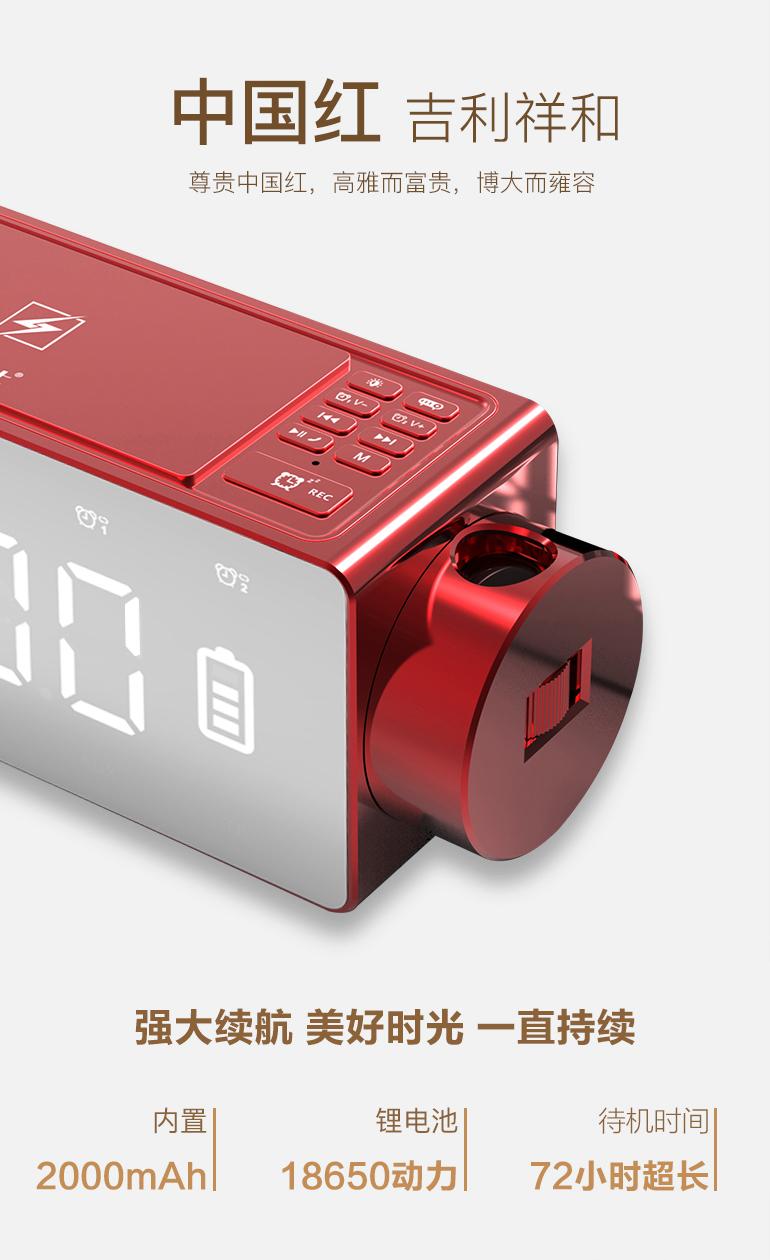 无线充电时钟投影蓝牙音箱