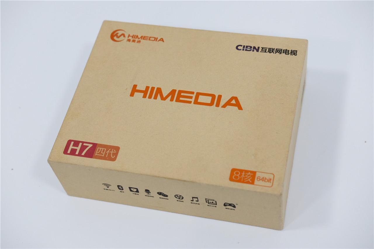 """""""海美迪H7 三代盒子""""的图片搜索结果"""