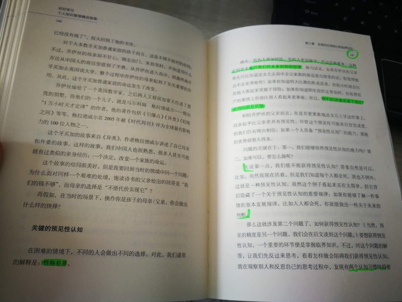 管理学读书笔记大全_读书笔记_论坛_贴吧_圈子-图书站