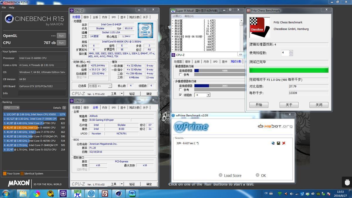 追风者PK-515ETG、华擎Gaming B150经典红黑攒机- 京东