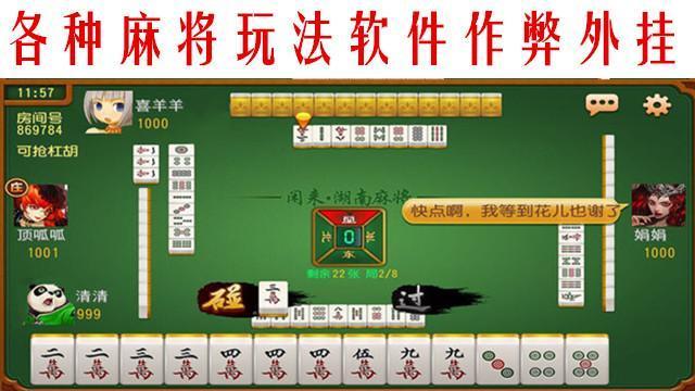 新辣椒大厅斗牛外挂软件+V讯grr36852