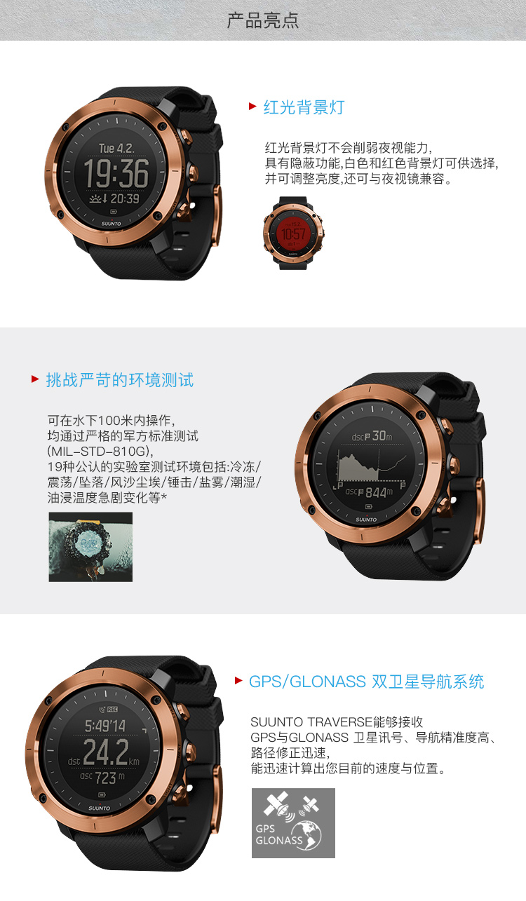Suunto Watch Traverse Expedition Series Gps Multi Function Black Outdoor Watches With Glonass Sports Mens Alpha Bronze Silicone Strap Ss023443000