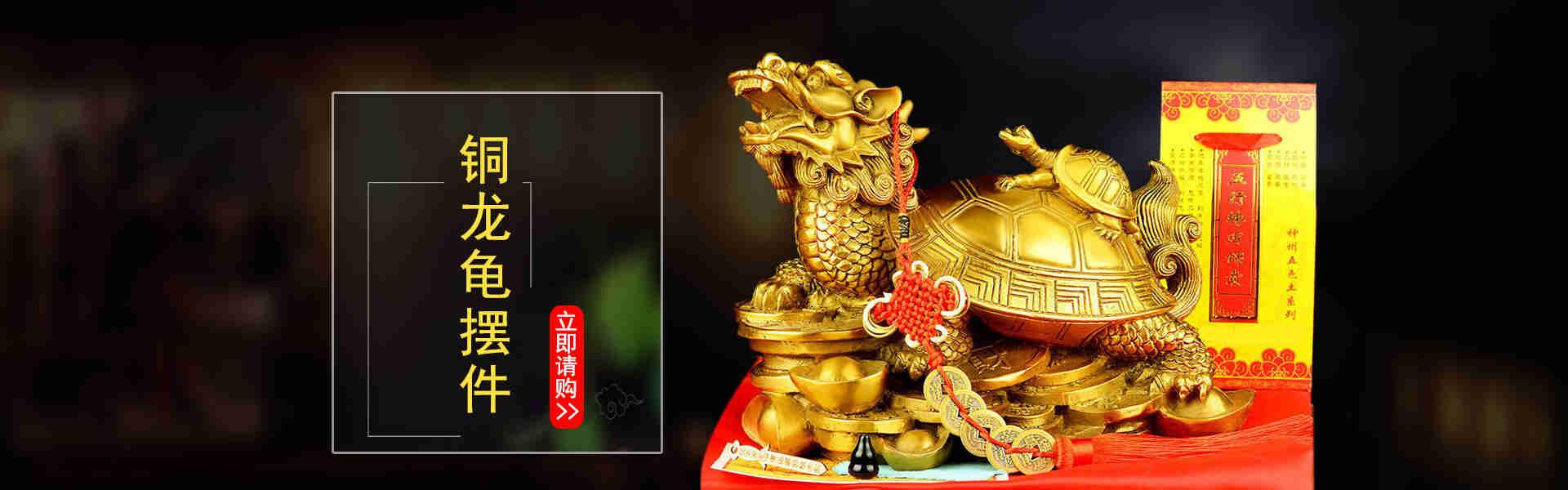 非主流相册名称大全_道教用品 七星剑