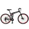 Joy Collection / BEHEE 26 Inches 21 Speed /Folding mountain bike/ middle axle / double disc brake