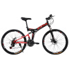 Joy Collection / Phenix Bicycle 24 speed dual shock-absorbing 26 inches folding mountain bike dual disc bike variable speed adult men and women