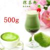 Премиум 500 г China Matcha Зеленый чайный порошок 100% натуральный органический похудения Matcha Tea Weight Loss Food Powder Зеленый чай