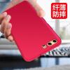 Mo вентилятора Huawei телефон оболочки защитные рукава p10 Рубка все включено матовый жесткий al00 оболочки творческой личности популярных брендов для мужчин и женщин относятся к Huawei р10 р