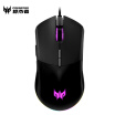 Acer acer predator Cestus 330 mouse wired mouse gaming mouse RGB mouse eat chicken left&right symmetric gaming mouse black self-operated 16000DPI, Joy Collection  - buy with discount