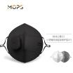 MOPS power mask breathing valve PM25 intelligent dust-proof anti-haze sports masks unisex rechargeable black